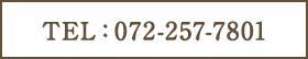 TEL:072-257-7801
